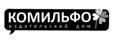 Картинки по запросу комильфо издательство